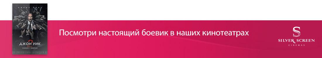 Розовый баннер с рекламой порно на раб