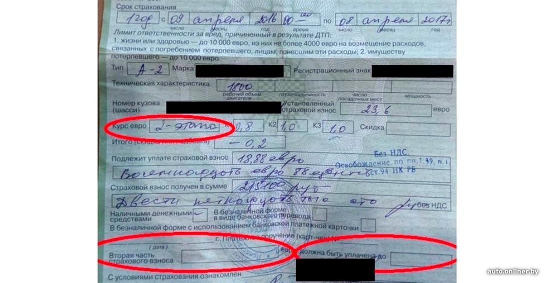 Какие отписки делают страховые компании чтобы не выплачивать по осаго