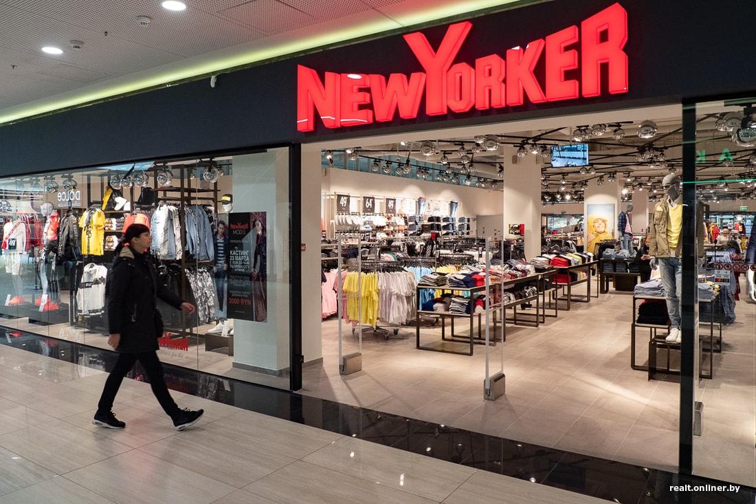 Нью Вокер Магазин Одежды Каталог