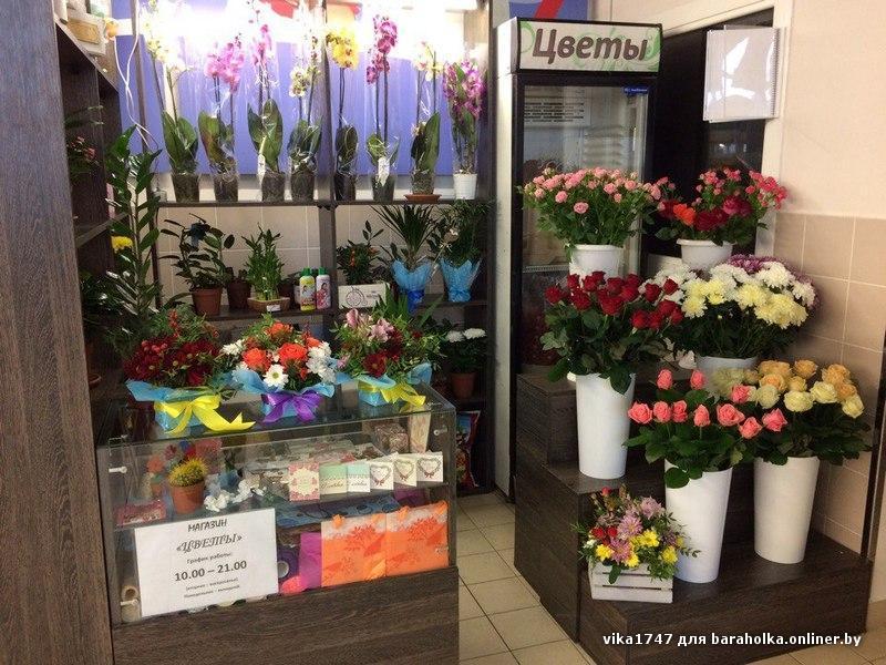 Букет, купить цветы на янгеля