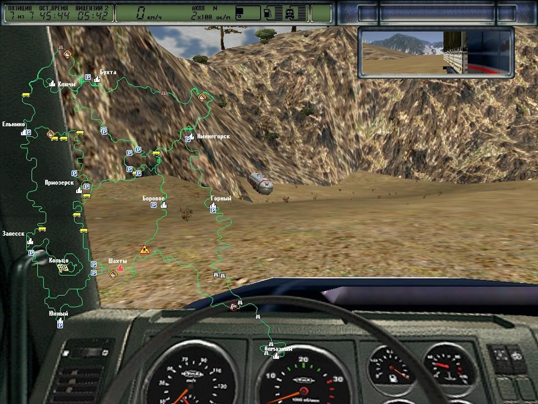 Скачать GTA San Andreas  Скачать Бесплатно Игру