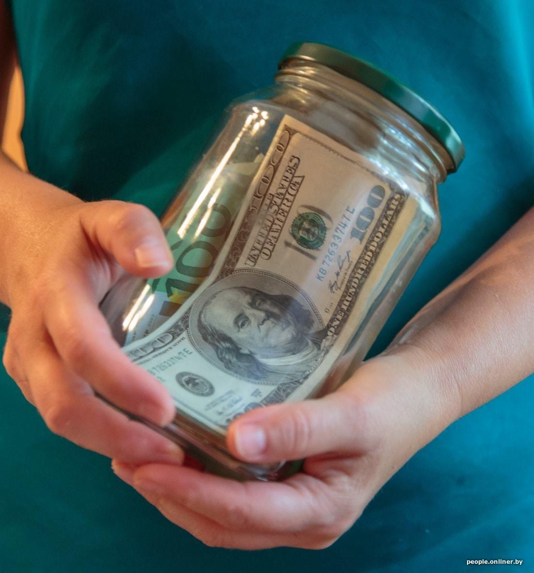 деньги в долг онлайнер барахолка минск