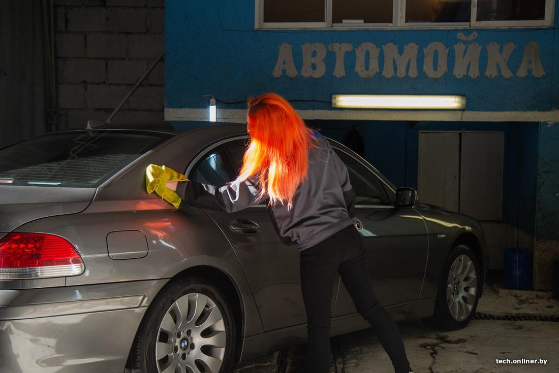 Девушки для работы на автомойке работа по вемкам в покачи