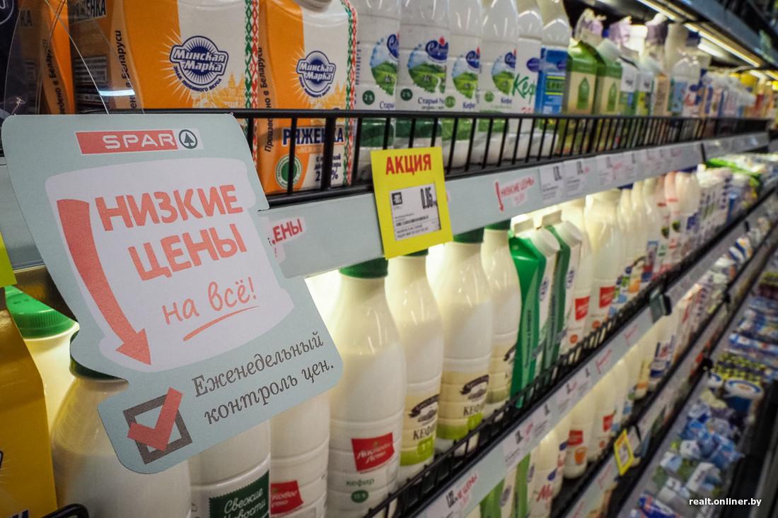 В Минске открылся первый продуктовый магазин нидерландской сети Spar ... 8efc0556bf5