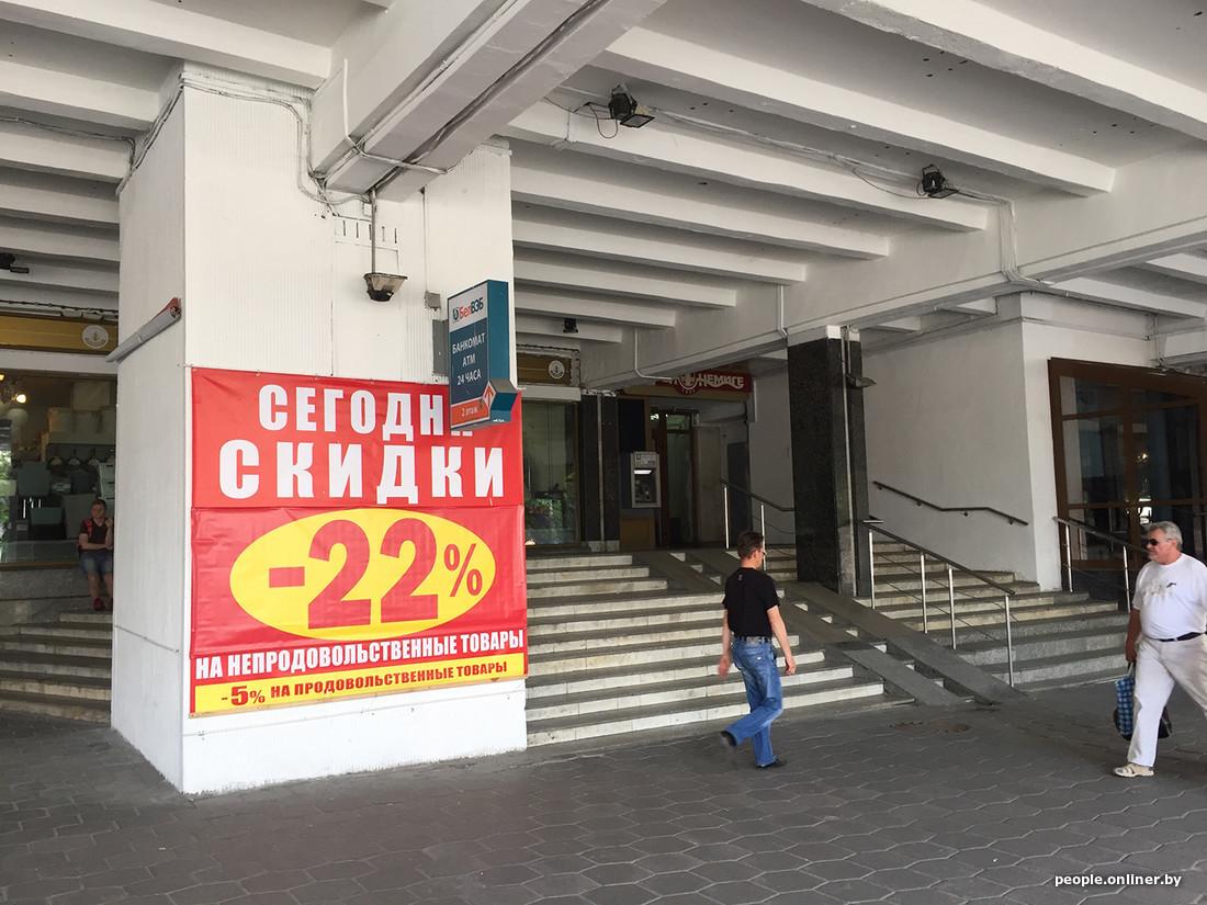 43a31b8c ... первым среди универмагов столицы стал городской флагман ГУМ со «Щедрым  четвергом» в 2013 году. Ни о каких 20—25% на все речи не было, но кассы, ...