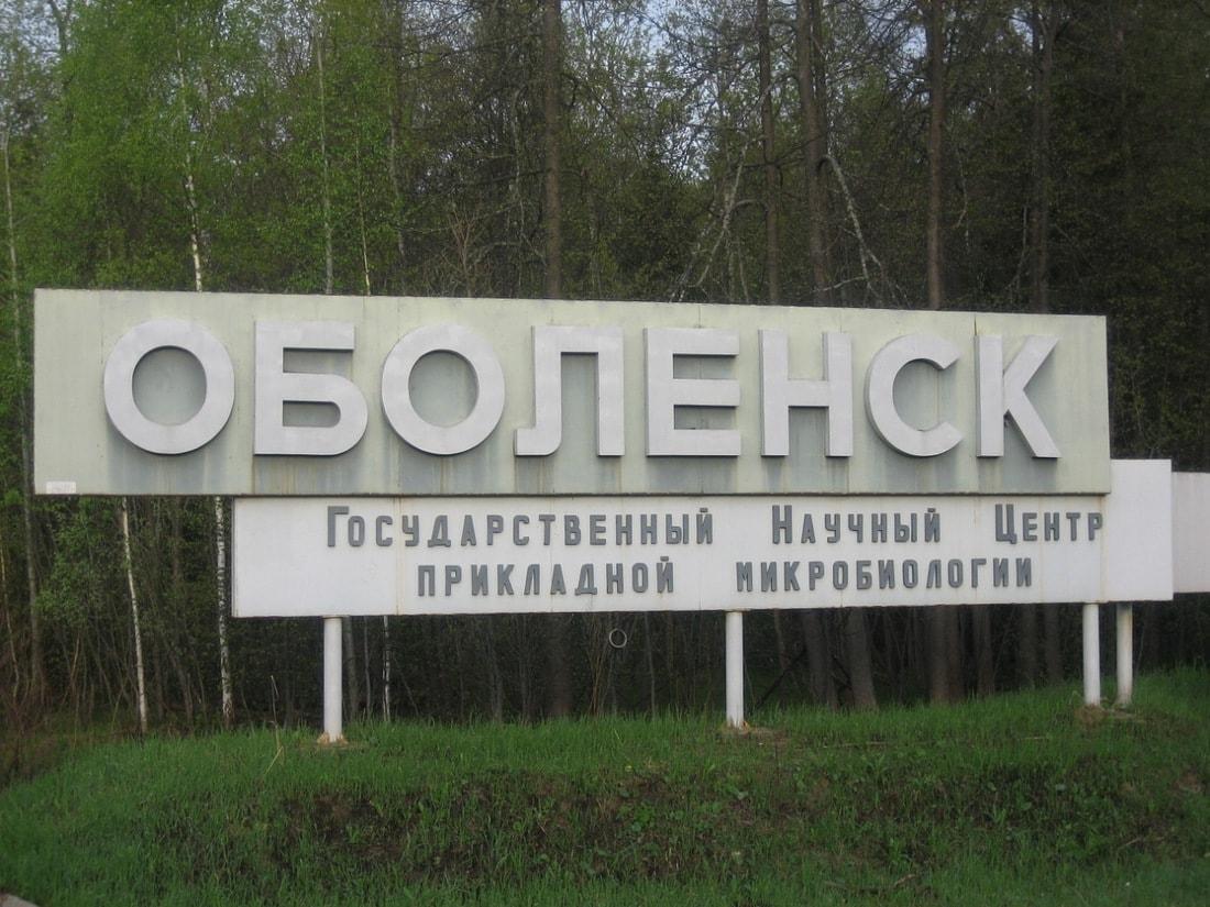 d19c43c66173e93123c10b42add0b2cf - Биологический «Чернобыль» в центре Свердловска