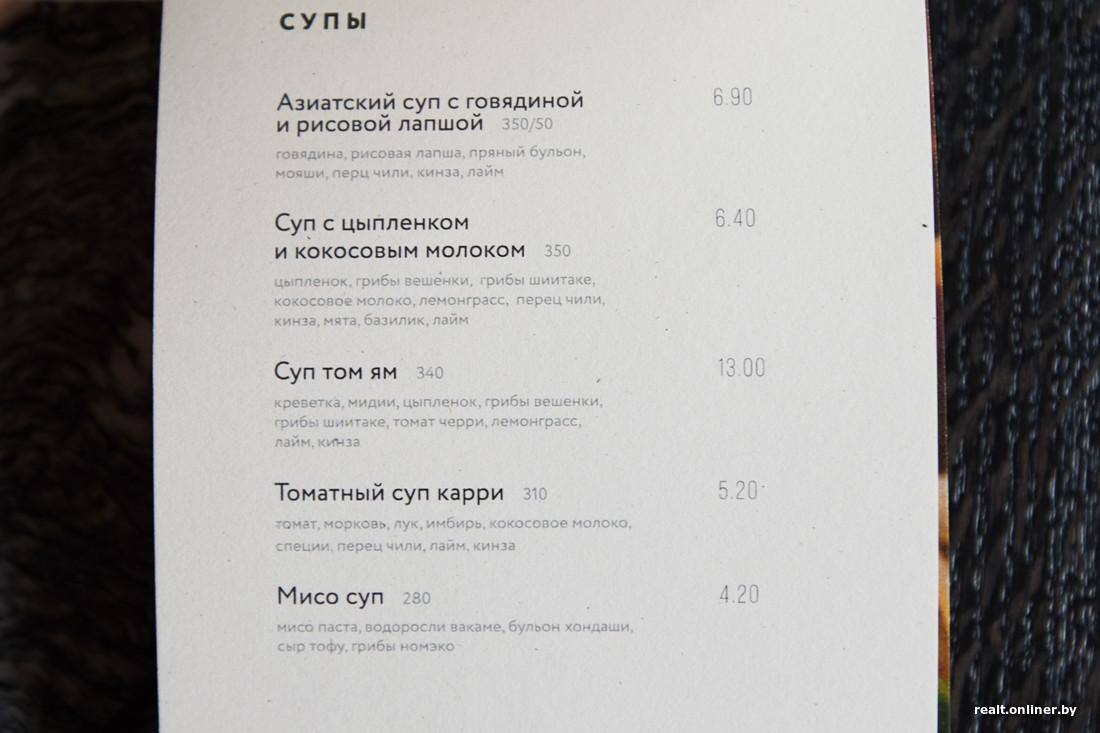 доступное меню правильного питания