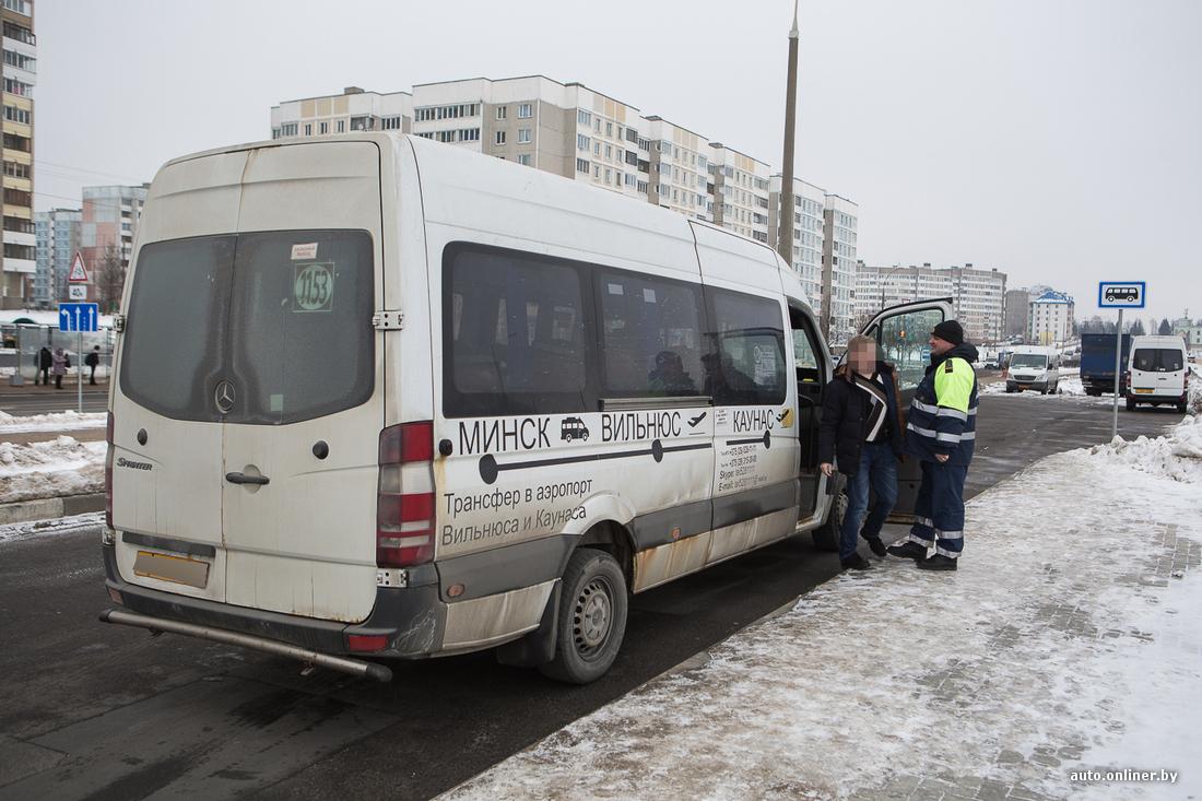 Пограничные пункты перехода между украиной и россией