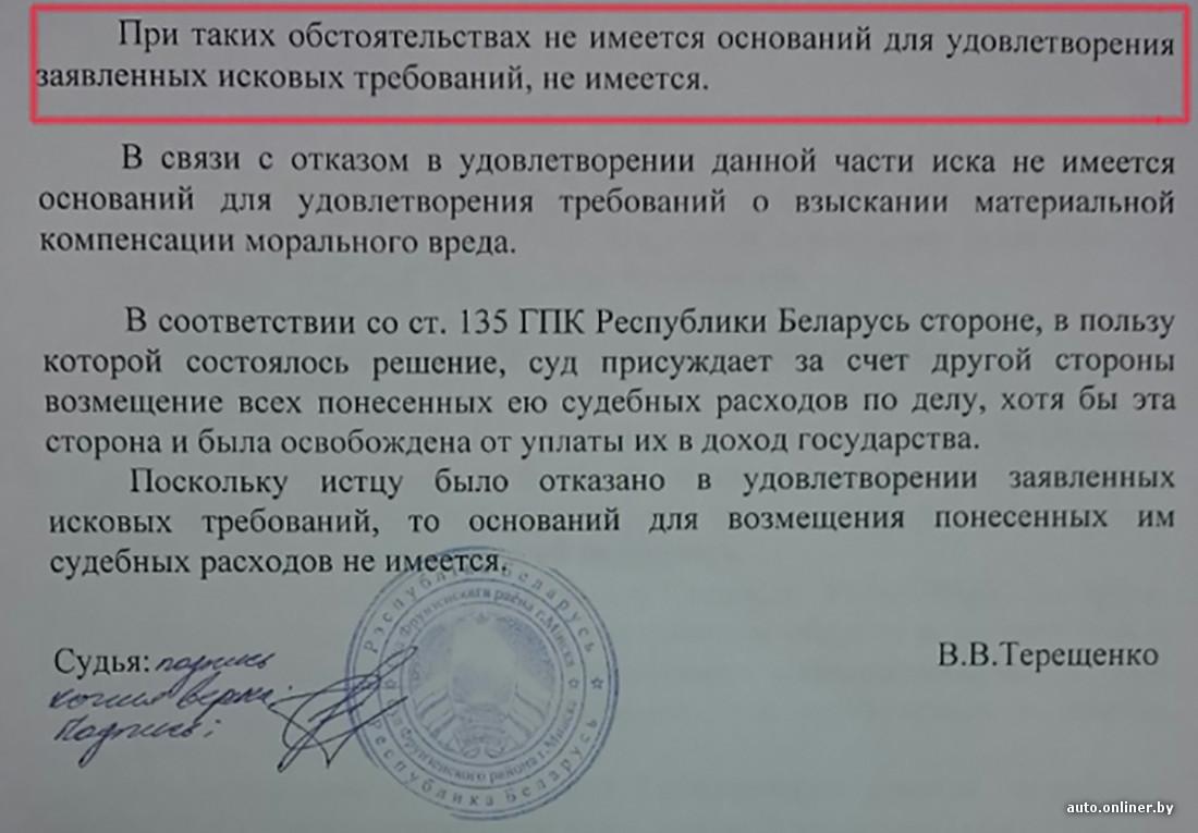 В туапсинский суд исковое заявление образец