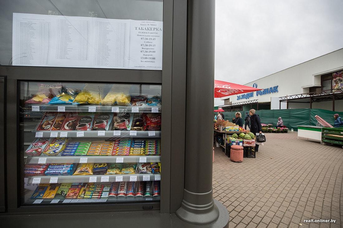 какие сигареты купить в табакерке