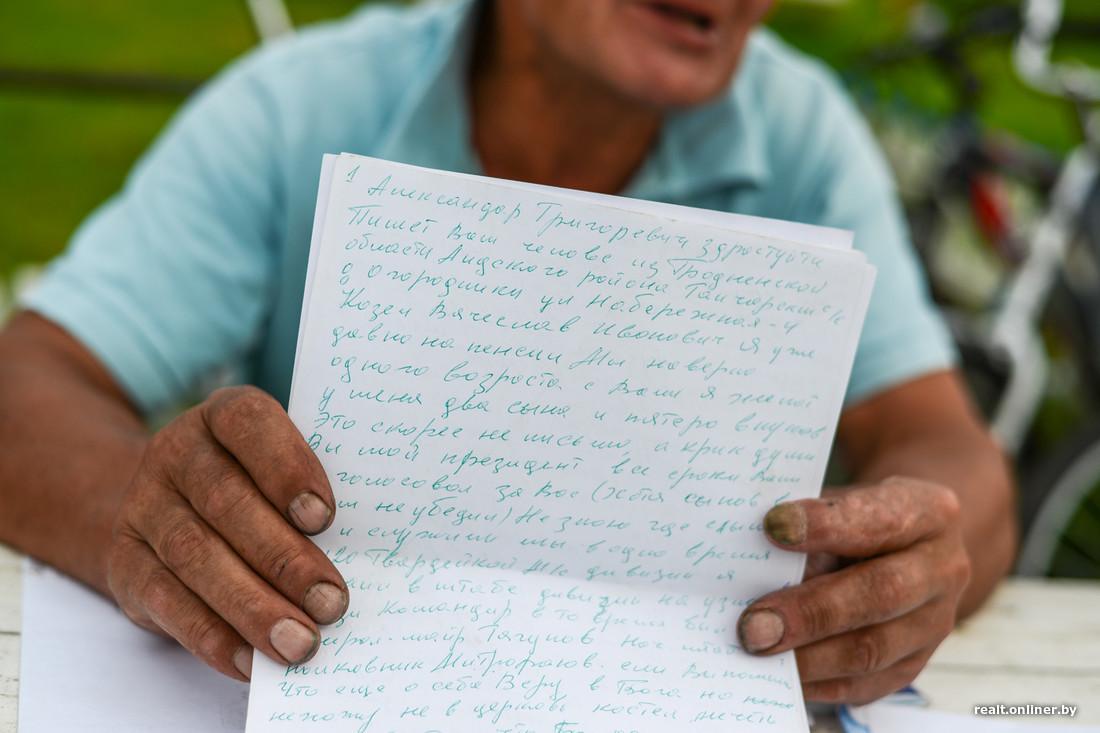 письмо знакомой женщине
