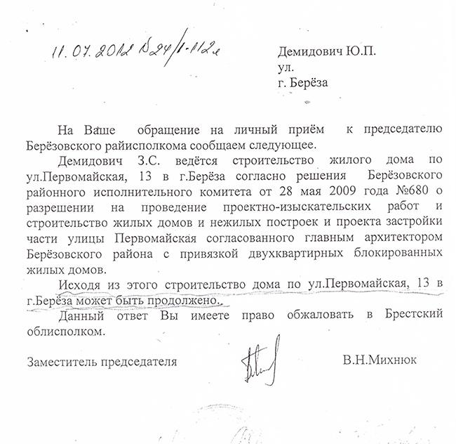 Пмж в греции для русских