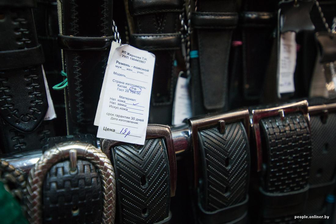 b010878c7fc6 Мы считаем вместе: чтобы отбить только одну аренду в «Импульсе», продавцу  за месяц нужно продать минимум 10 пар джинсов по 29—40 рублей.