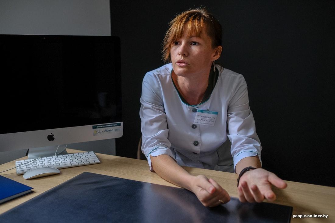 Сдача спермы в эстонии