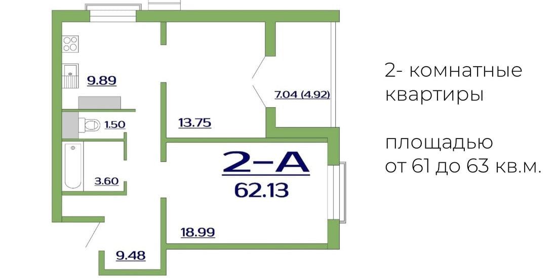 Купить квартиру за рубеж 4 сезон русские школы на кипре отзывы
