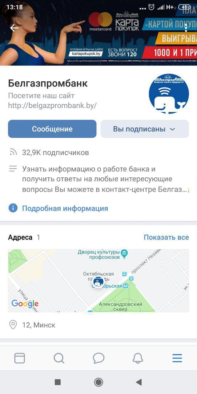 взять кредит в минске национальный банк кредитных историй официальный сайт