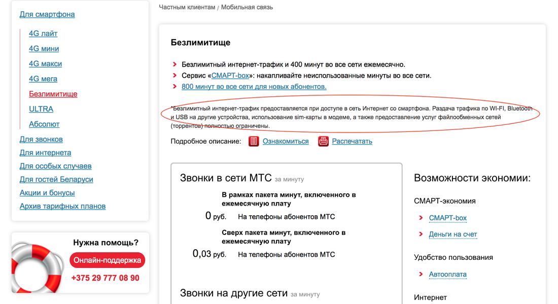 получить займ на киви кошелек rsb24 ru