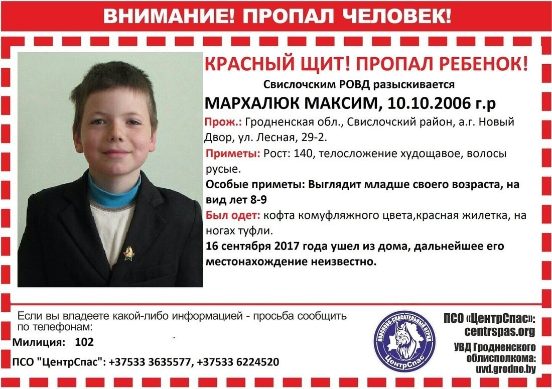 devushka-vozle-kompa-zaglativaet-u-parnya-professional