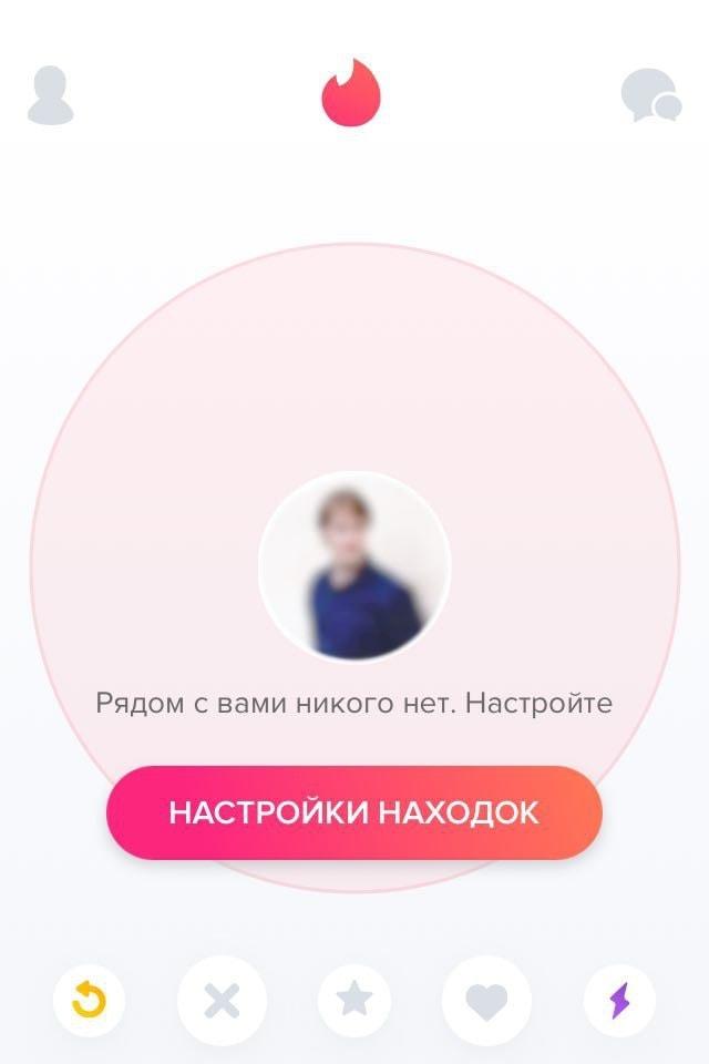 forum badoo probleme