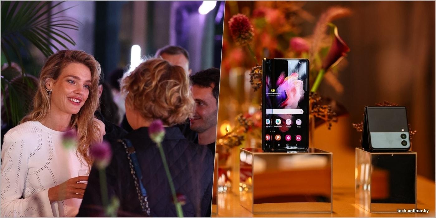 Фоторепортаж: Samsung показала складные Galaxy Z Flip3 и Z Fold3 в Москве