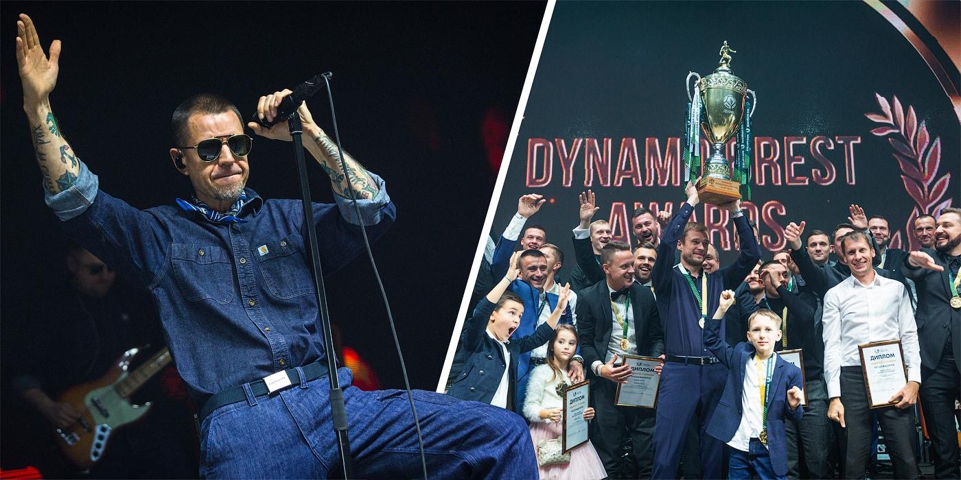 Чемпионский перстень, мова и Михалок. Чествование брестского «Динамо» завершилось концертом «Ляпис-98»
