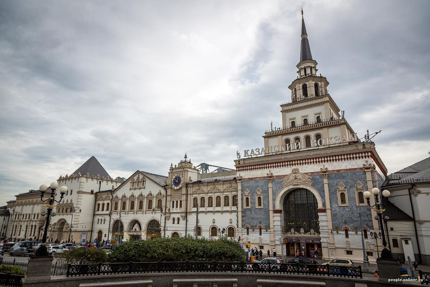 Казанский вокзал москва картинка