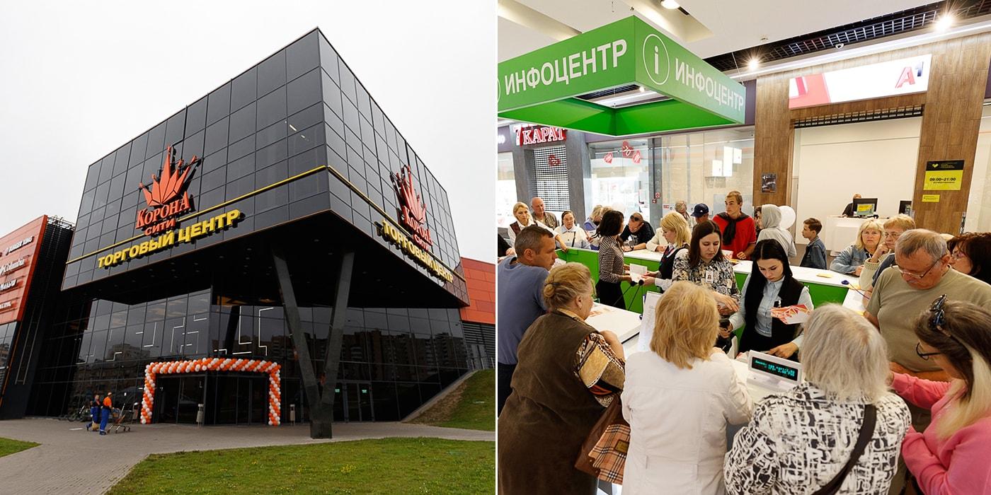 На Денисовской открылся гипермаркет «Корона-Сити»