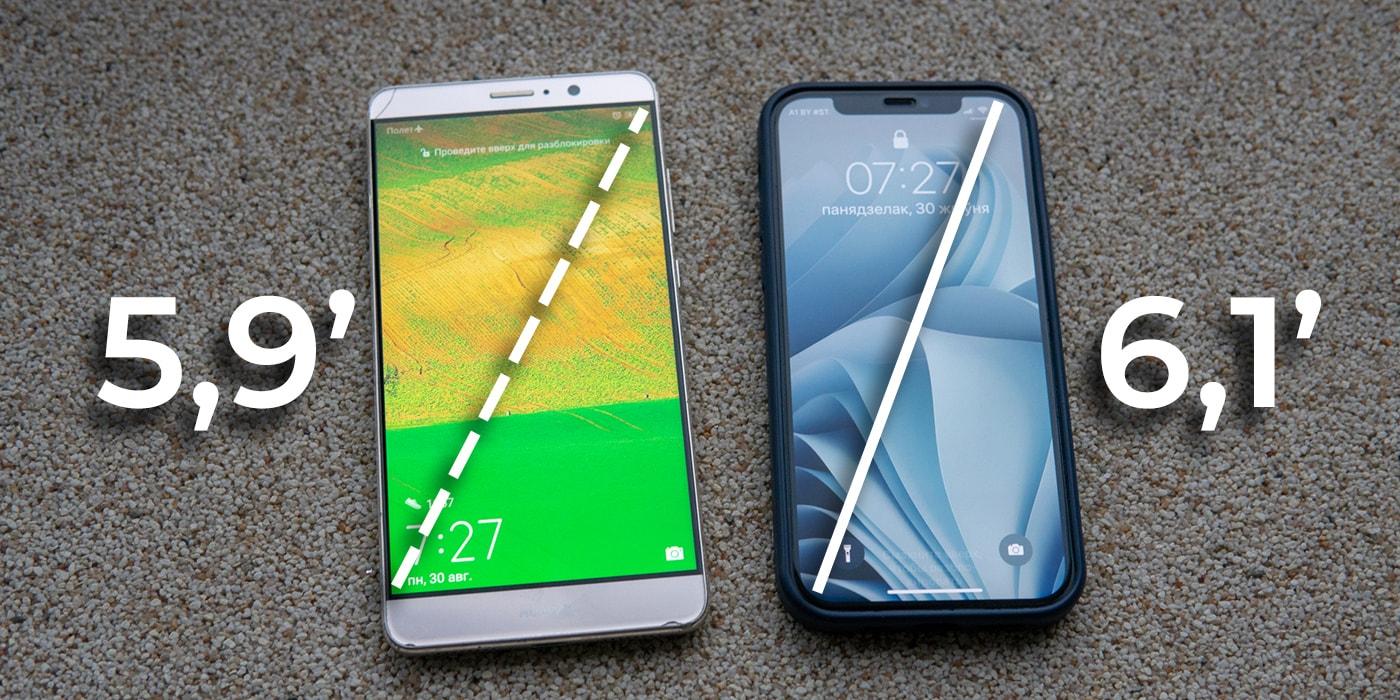 Диагональ смартфона больше не важна. Почему новые дюймы хуже старых?