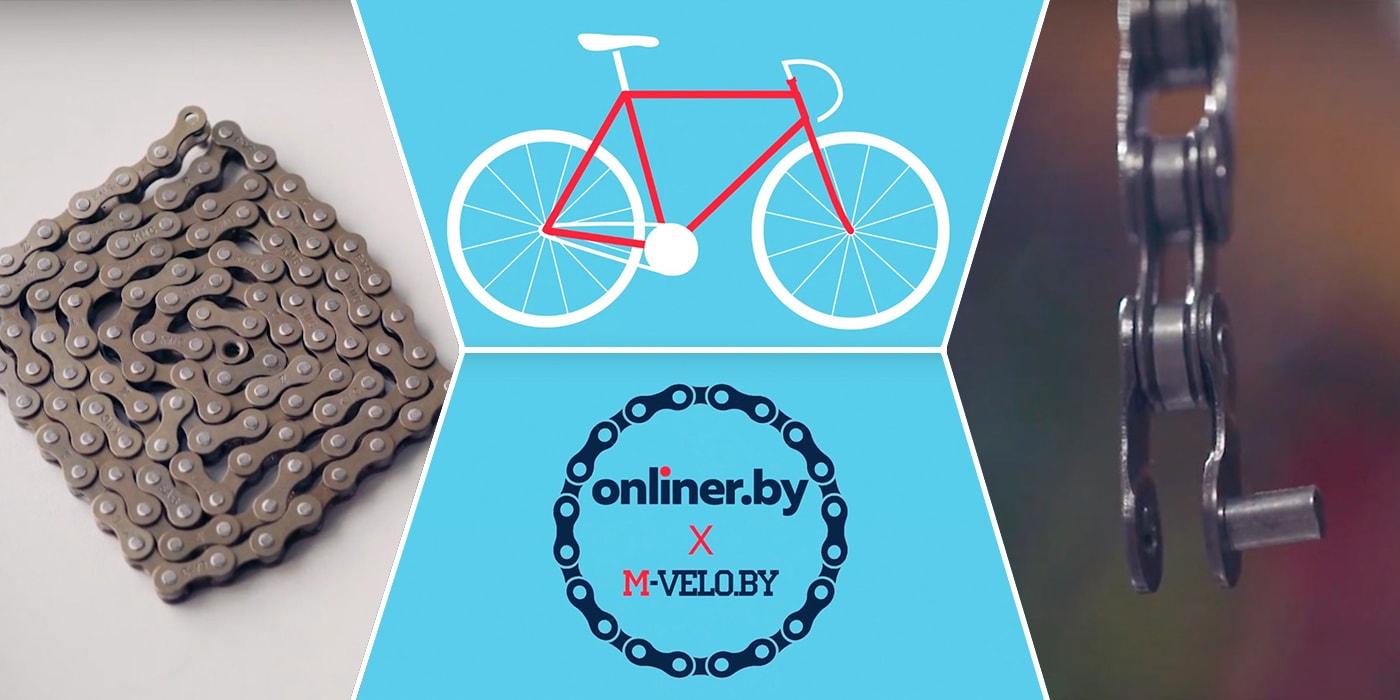 Велосезон: когда пора менять цепь и как это сделать самому (видео)