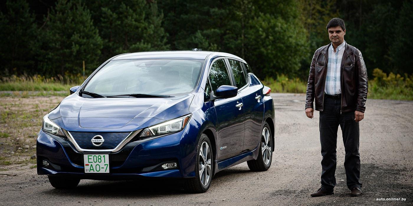 Честный отзыв на Nissan Leaf. Стоит ли пробовать японский электрокар?