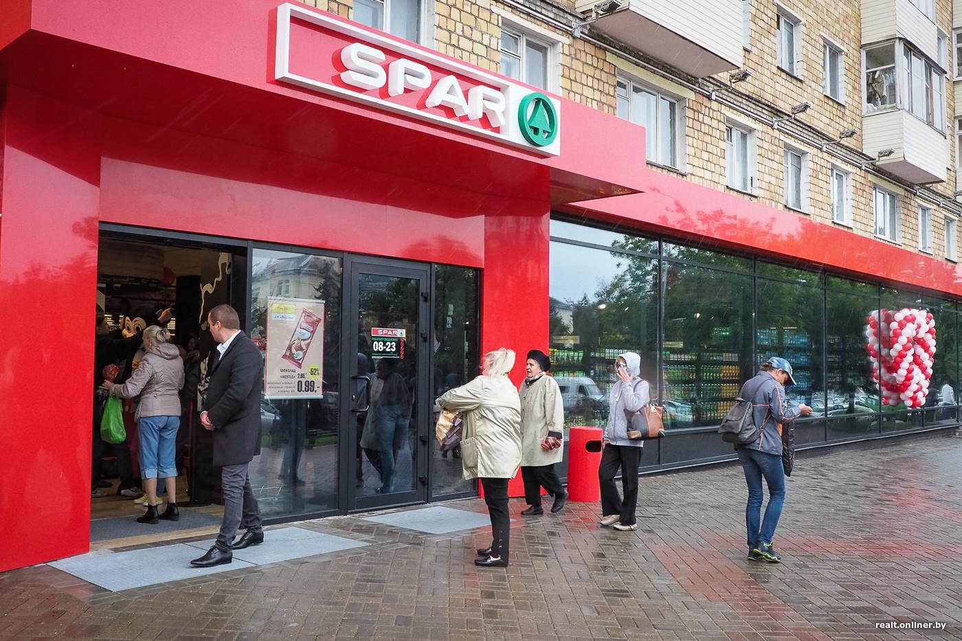 f17fc8d3 Нидерландская сеть магазинов-супермаркетов Spar базируется в Амстердаме и  основана в 1932 году. Это закупочный кооператив — то есть разные компании  ...