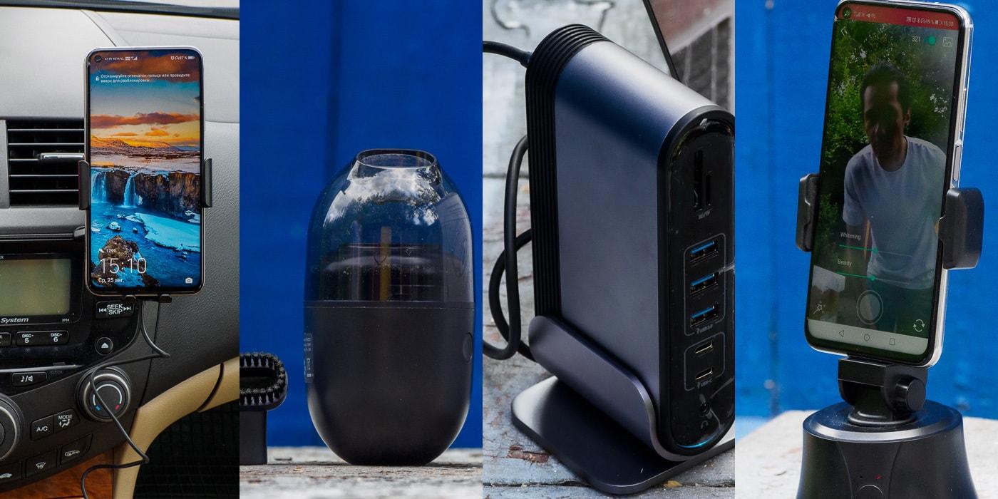 Большая подборка интересных штуковин от Baseus: от быстрых зарядок до видеоадаптеров и пепельниц(видео)