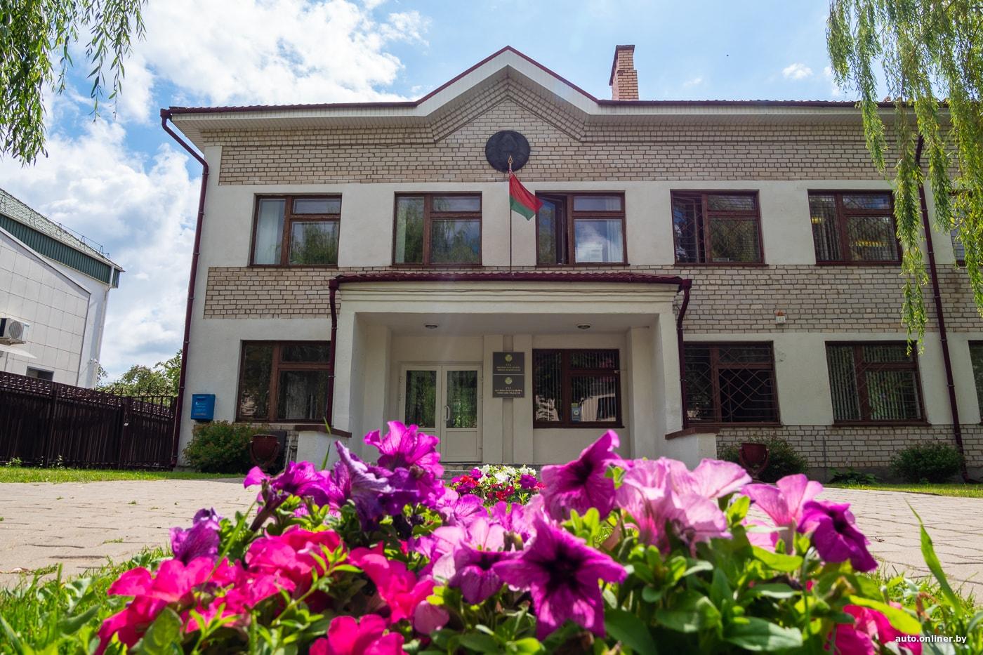 Дело рассматривается в Несвижском районном суде, т.к. ДТП произошло на территории этого района