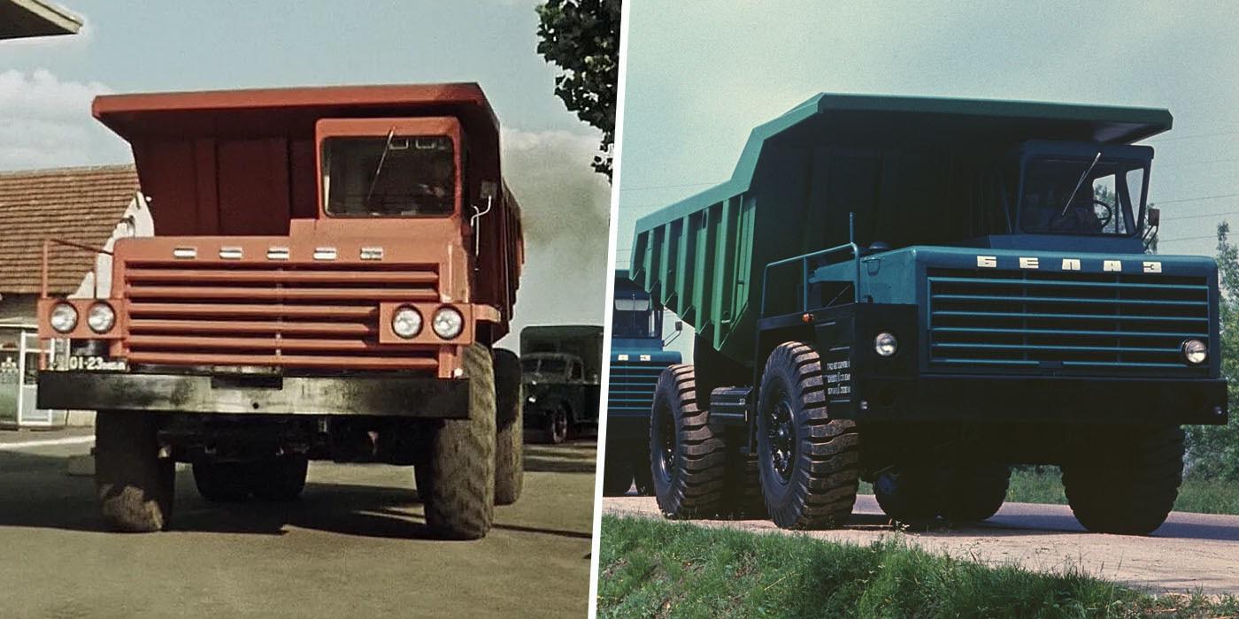 Первый с маркой Белорусского автозавода. Самосвалу БелАЗ-540 исполнилось 60 лет