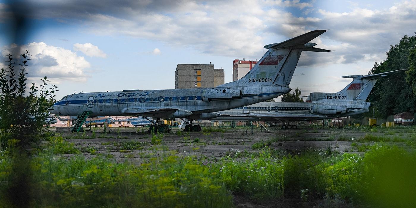 Самый неизвестный парк Минска, где старые самолеты и крутой обрыв. Бывали здесь?