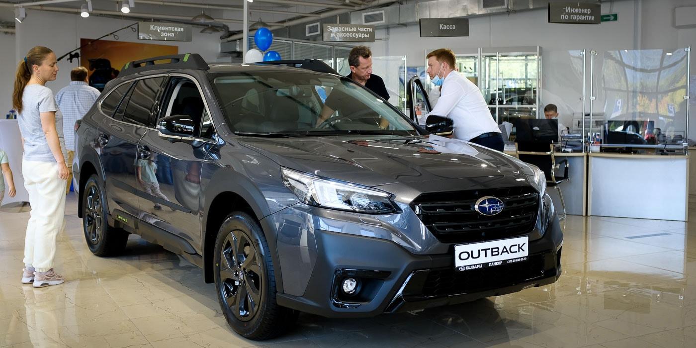 В Минске показали новый Subaru Outback. Фоторепортаж