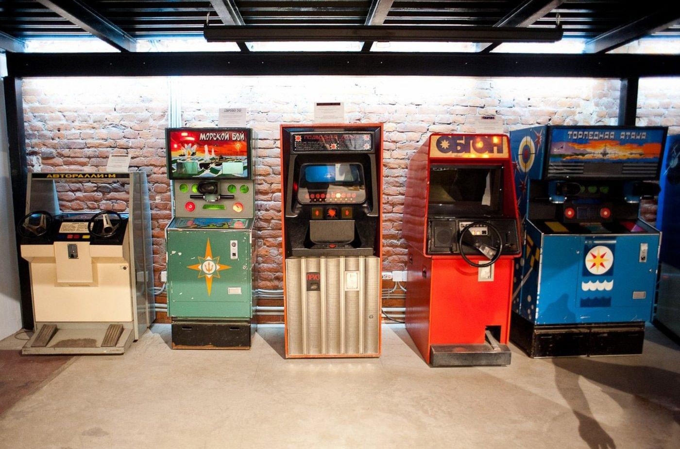 Игровой автомат определение