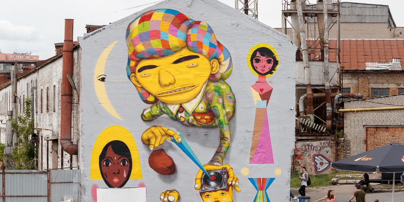 Какие граффити появились в городе после Vulica Brasil