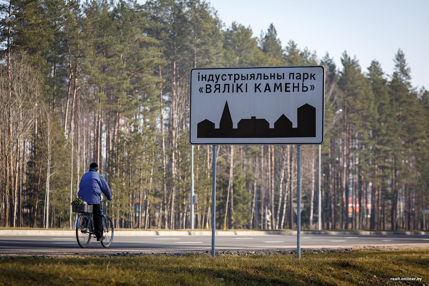 Гройсман сегодня посетит Николаевскую область - Цензор.НЕТ 2441
