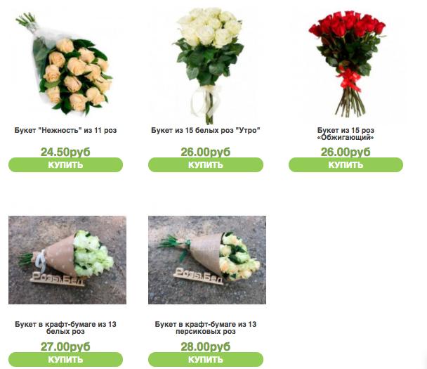 Цветов закупка цветов для магазина в минске доставка цветов отзывы