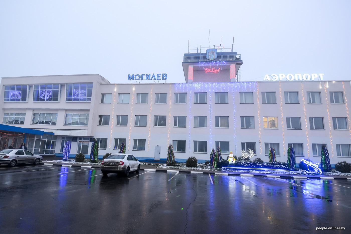 Картинки по запросу фото аэропорт Могилёва.Такси