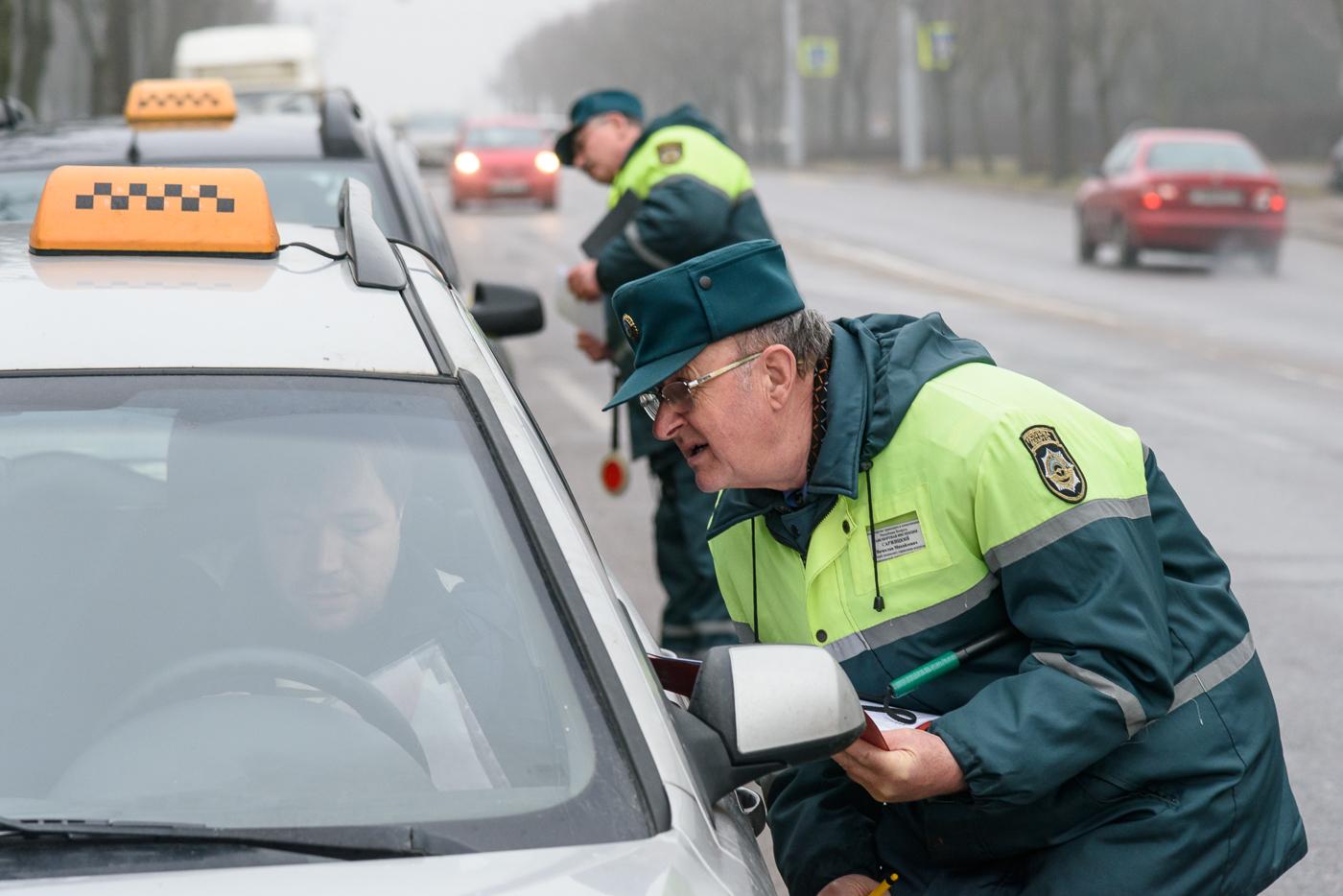сайт транспортной инспекции