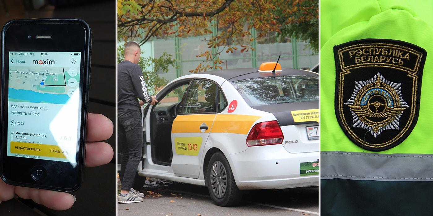 Картинки по запросу Рейд в поисках нелегальных таксистов. Что происходит в сфере региональных такси?