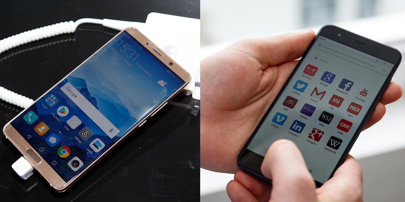 Xiaomi Mi6 64GB Black Черный  appletutru