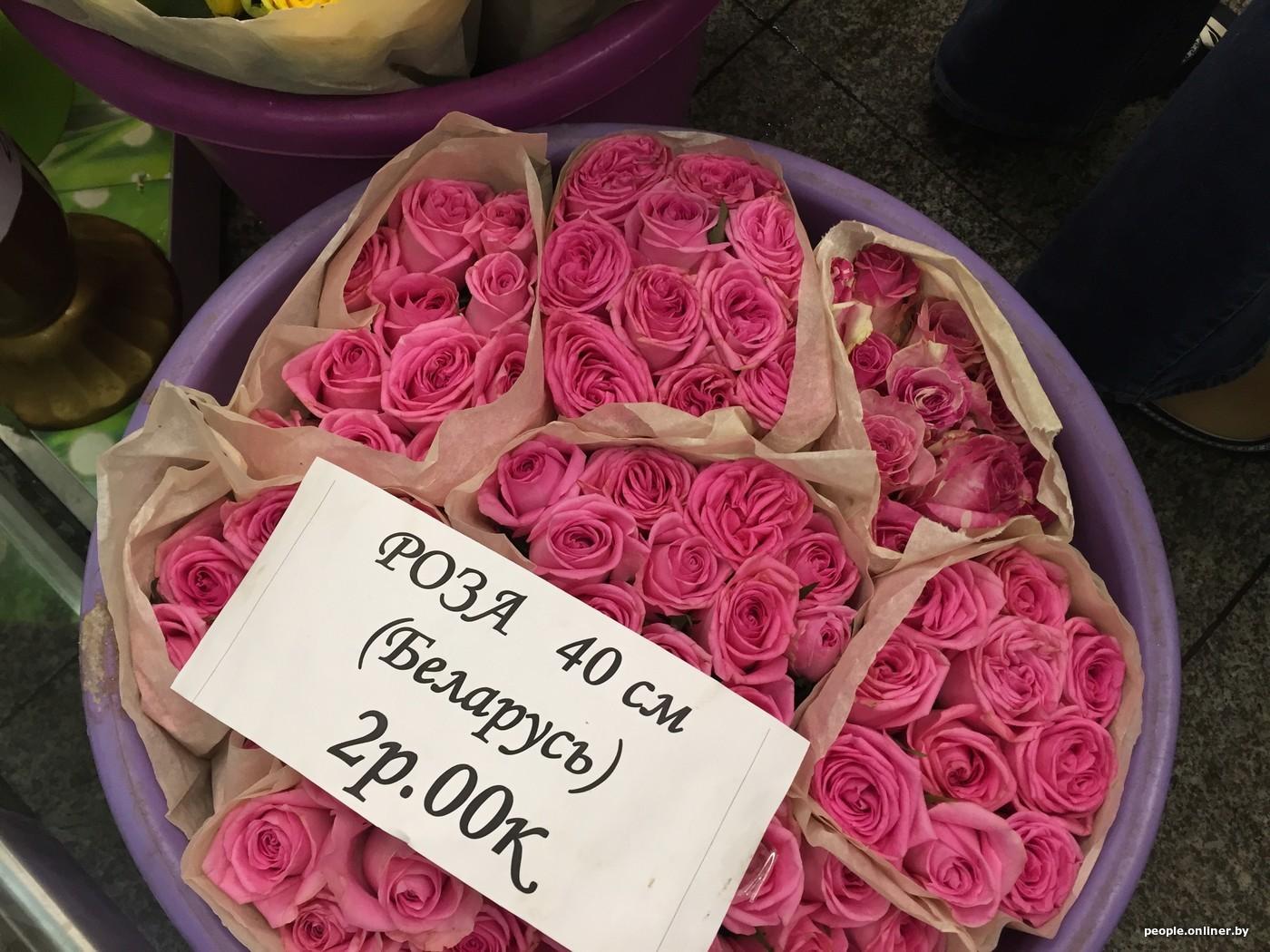 Купить цветы в михановичах чай в подарок женщине
