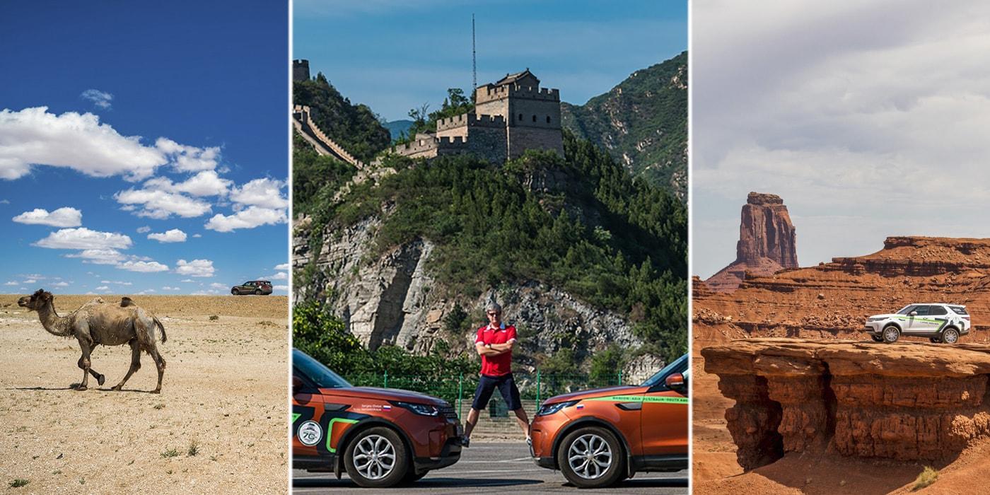 Можно ли объехать на машине всю Землю за 70 дней? Заметки из автокругосветки (видео, 85 фото)