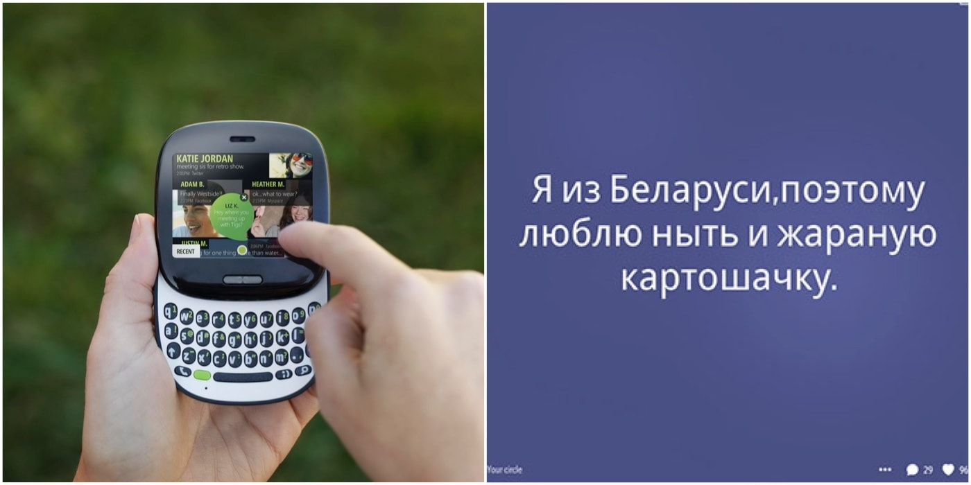 Это провал! Телефоны Microsoft Kin и очень секретная соцсеть