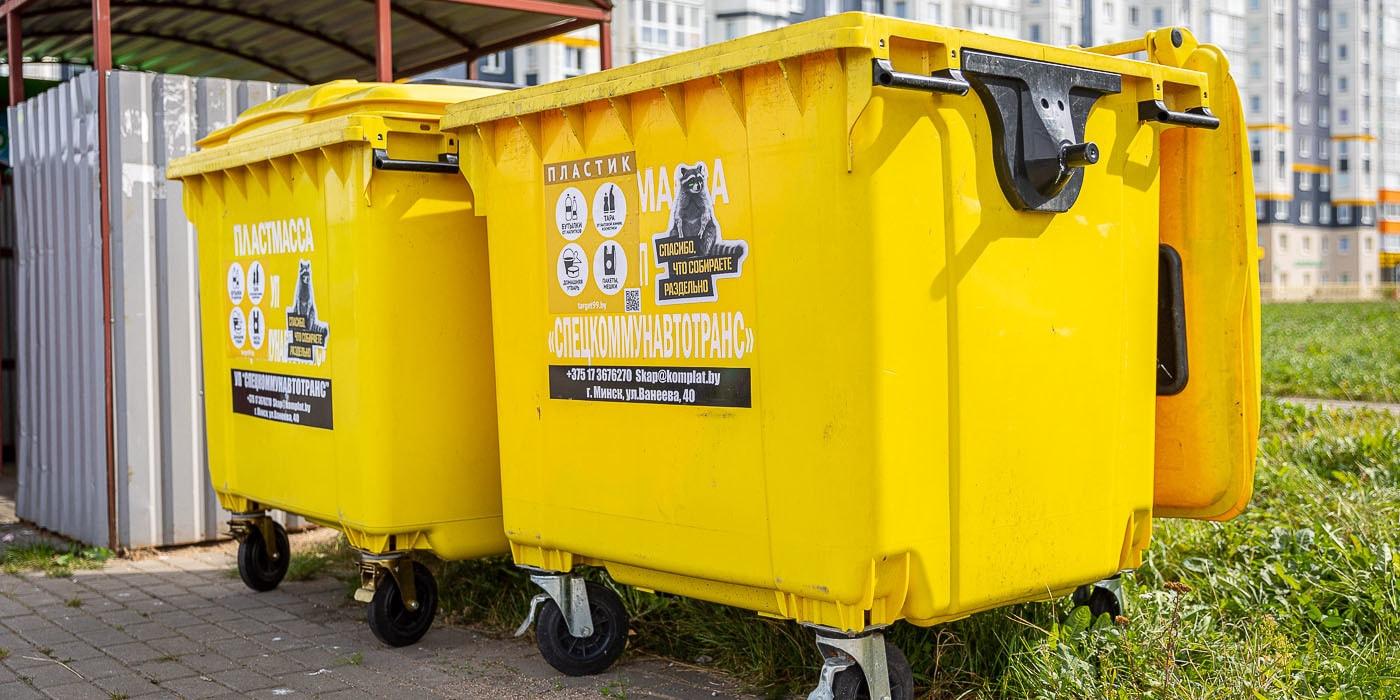 Откручивать ли крышки с бутылок и куда выбрасывать тетрапак? Инструкция по сортировке мусора(спецпроект)