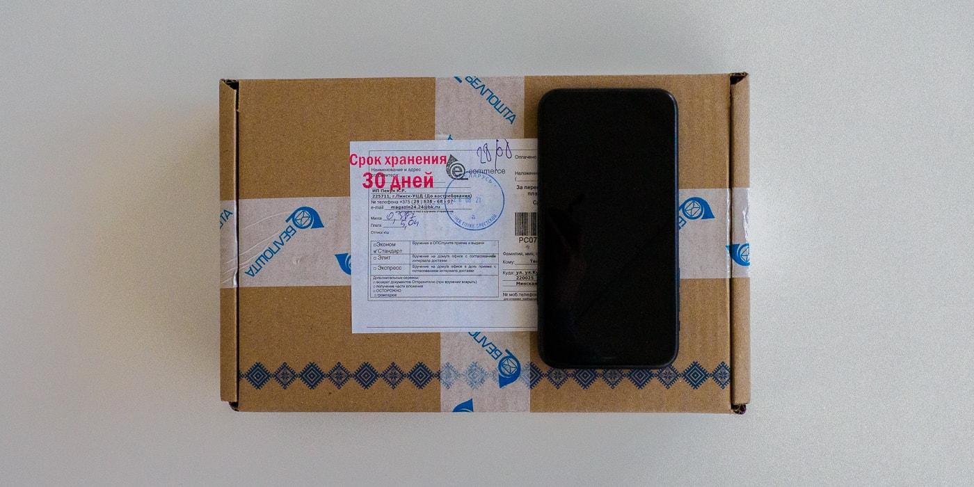 Открываем посылку за 40 рублей с обещанным подарком а-ля айфон(видео)