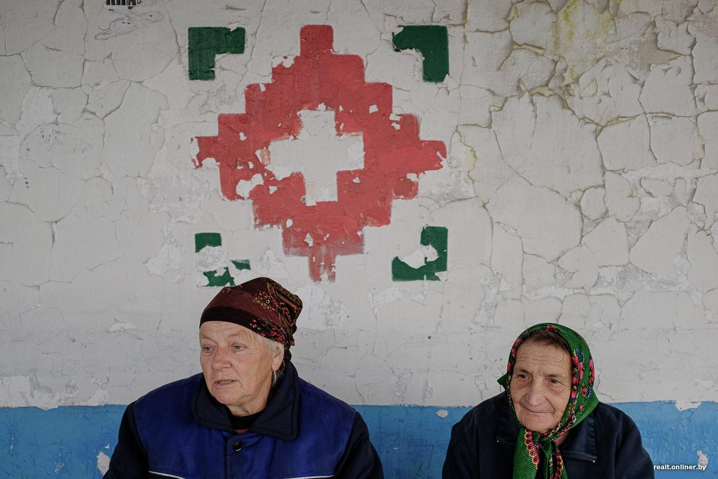 Сельчане из Борисовского района рассказали, как бороться с осенней хандрой 19